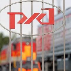 РЖД готовы участвовать в инвестициях более чем на 7,5 трлн рублей