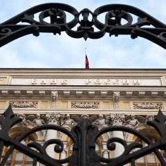 Госдума назначила Набиуллину председателем ЦБ на новый срок