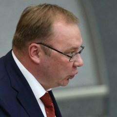 Обвиняемый в мошенничестве экс-депутат Госдумы Паршин заочно арестован