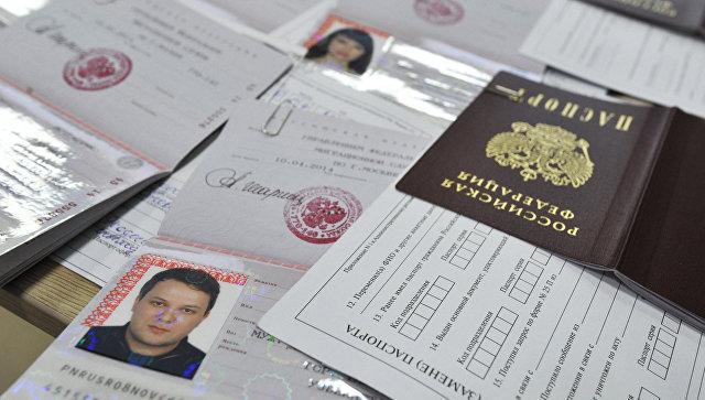 Около 250 тысяч иммигрантов из Украины получили гражданство РФ с 2014 года