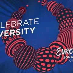В Киеве определится победитель «Евровидения-2017»