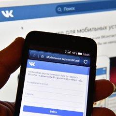 СНБО: украинцев не будут наказывать за обход блокирования российских сайтов