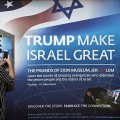Угроза Ирана улучшила отношение к Израилю в арабском мире, заявил Трамп