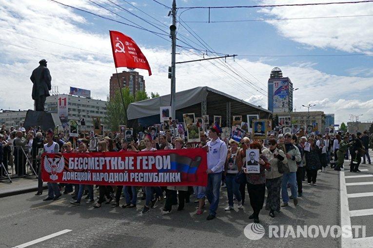 """Жители Донецка приняли активное участие в марше """"Бессмертного полка"""" в их городе. В этом году был побит рекорд в 30 тысяч участников."""