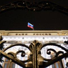 ЦБ не заметил большого влияния ужесточения санкций США на финансовый рынок РФ