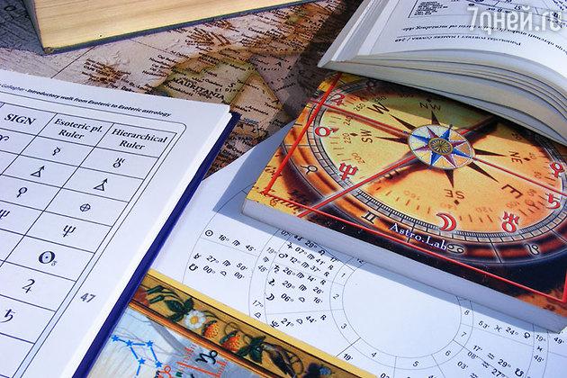 Астрологический прогноз на 29 мая — 4 июня