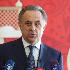 Заседание исполкома РФС состоится 22 мая