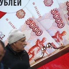 «Известия»: число выявленных ЦБ РФ нелегальных кредиторов в I квартале выросло на 44%