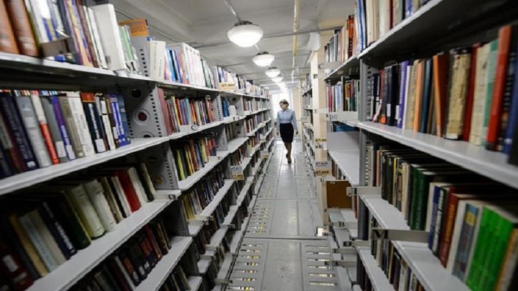 بطرسبورغ تستضيف معرض الكتاب الدولي