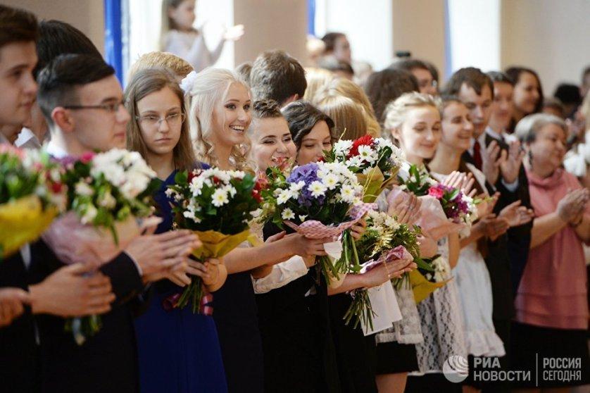 Последний звонок в гимназии № 9 Екатеринбурга.