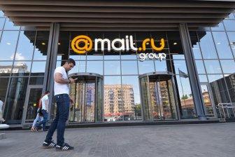 Mail.ru Group запустила новый мессенджер TamTam