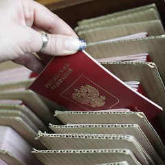 Законопроект об отказе в гражданстве РФ террористам прошел в Госдуме первое чтение