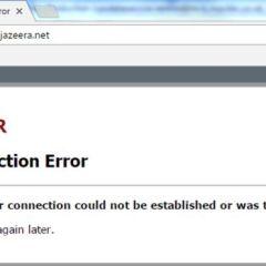 """مصر تحجب مواقع إلكترونية إخبارية """"لدعمها الإرهاب"""""""