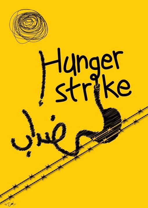 اضراب المعتقلين الفلسطينيين في سجون الاحتلال