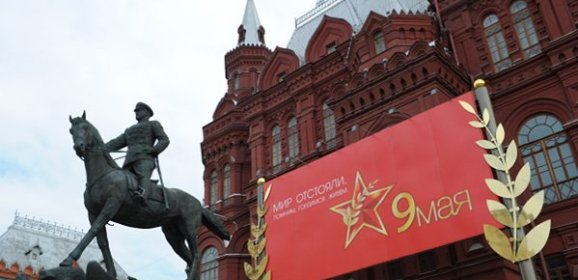 روسيا تحتفل بعيد النصر بعرض عسكري من الساحة الحمراء