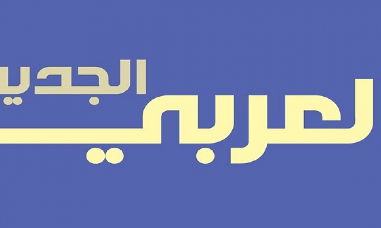 من يمول ويدير المواقع الخليجية المشبوهة ؟