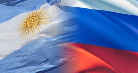 Аргентина продолжает работать с Россией в рамках стратегического партнерства