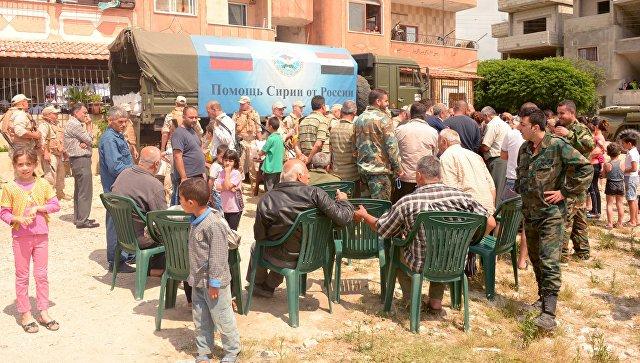 Российские военные доставили гуманитарную помощь в горное сирийское селение
