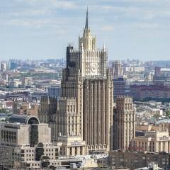 МИД РФ заявил о праве на принятие ответных мер из-за враждебной линии Черногории