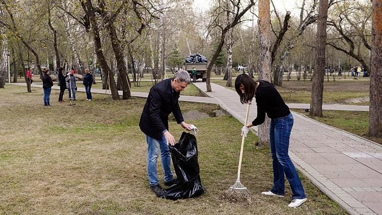 العشرة الطيبة من المدن الروسية