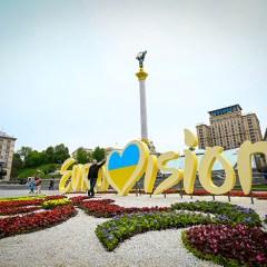 На украинском ТВ сообщили о санкциях за отсутствие на «Евровидении» российской певицы