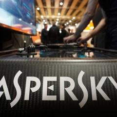 «Лаборатория Касперского» пожаловалась на Microsoft в Еврокомиссию