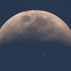 Лучшие астрономические фото года
