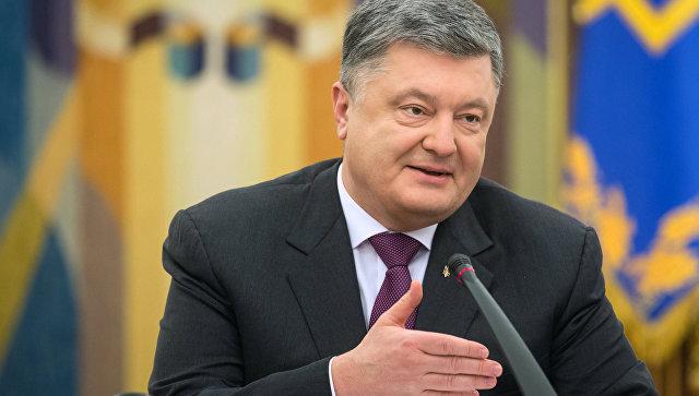 Порошенко поздравил жителей трех городов Донбасса с годовщиной освобождения