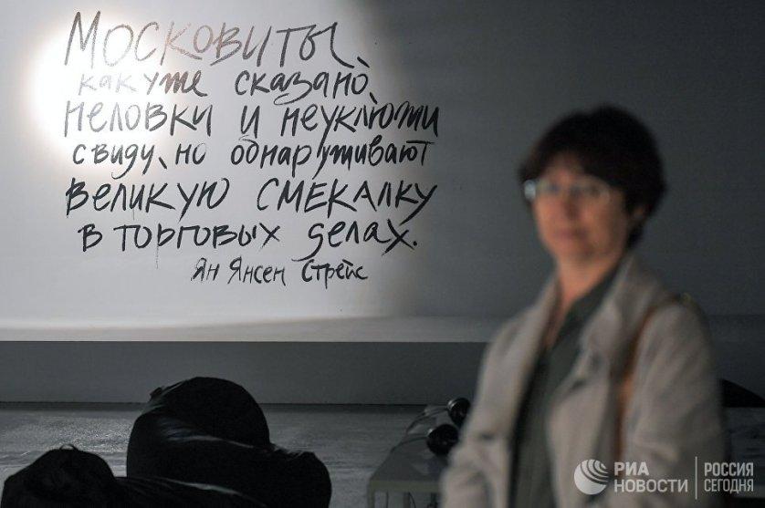 """Посетители на выставке """"Москва глазами иностранцев"""" в Музее Москвы"""