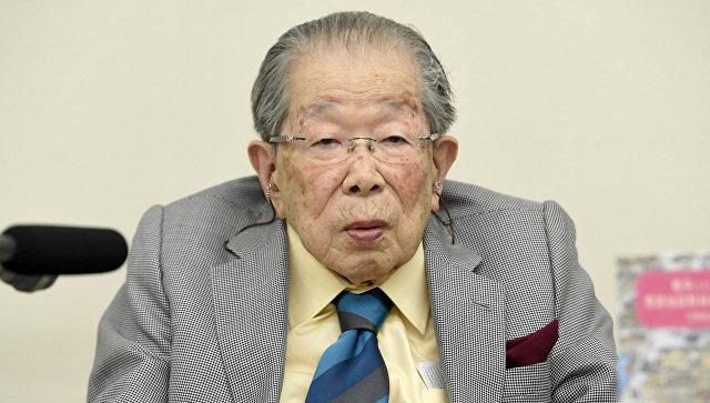 В Японии на 106-м году жизни умер практикующий врач