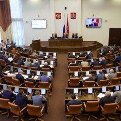 Красноярские депутаты намерены отказаться от повышения своих зарплат вдвое