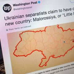 Washington Post опубликовала карту Украины без Крыма