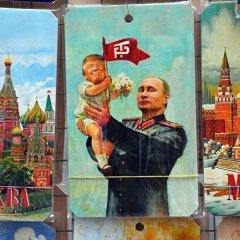 The New York Times (США): Россия гордится Путиным