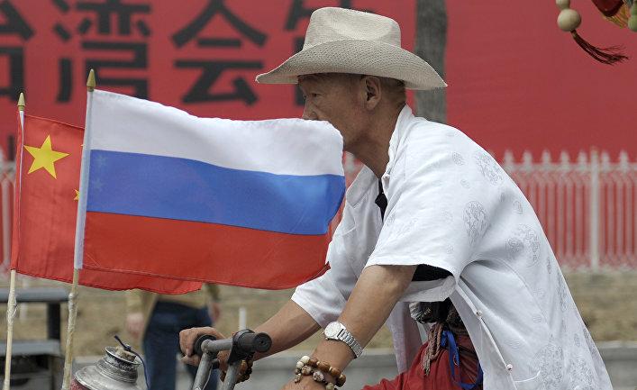 Хуаньцю шибао (Китай): Пекин — «русский город»