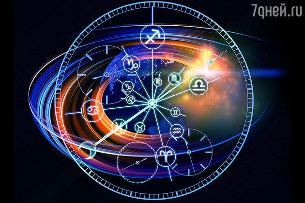 Астрологический прогноз на 17 — 23 июля