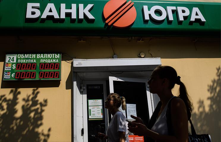 Представитель основного акционера «Югры» не исключил судебного разбирательства с АСВ