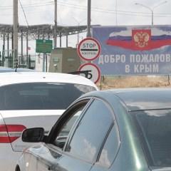 ФСБ сообщила о создании спецслужбами Украины вербовочных пунктов на границе с Крымом