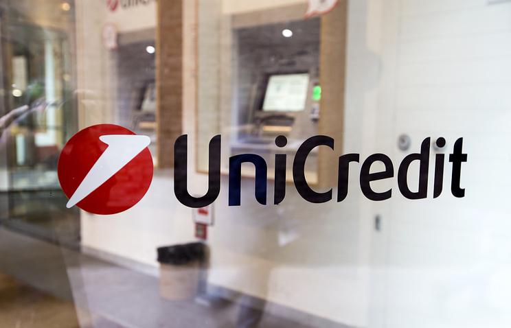 Хакеры украли данные 400 тысяч клиентов банка UniCredit