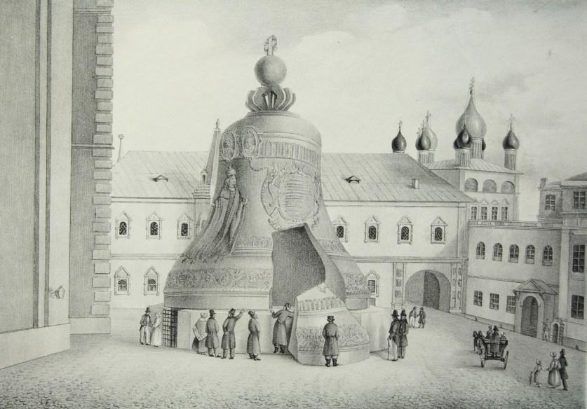 Этот день в истории: 26 июля 1730 года — Императорский Указ об отливке Царь-колокола