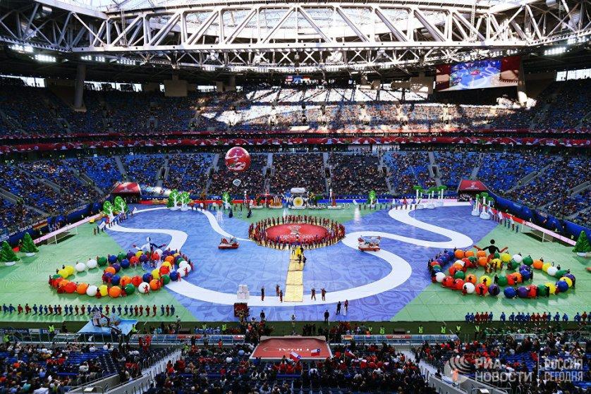 Турнир проходил с 17 по 2 июля в четырех российских городах - Москве, Санкт-Петербурге, Казани и Сочи.