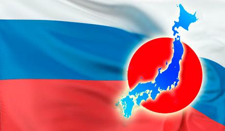 Представители научных кругов Японии примут участие в Восточном экономическом форуме