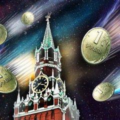 Почему Россия прощает долги всем, кроме своих граждан?