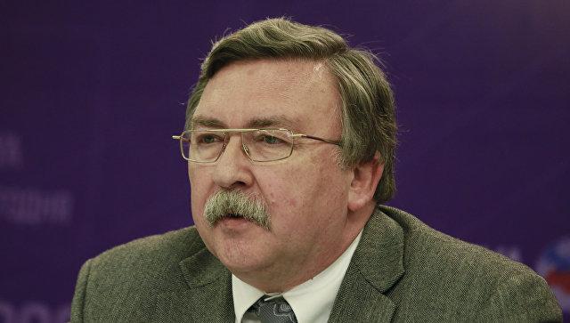 СМИ узнали, кто станет постпредом РФ при международных организациях в Вене