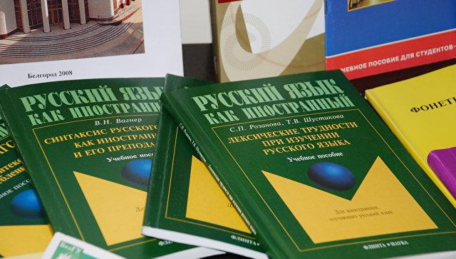 ОП займется продвижением российской культуры в странах Латинской Америки