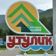 На турбазе под Иркутском, где отравились 22 человека, выявили норовирус