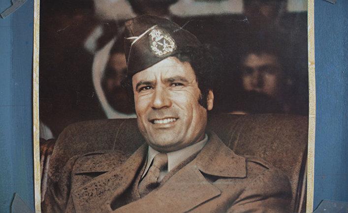 Семейный архив Каддафи