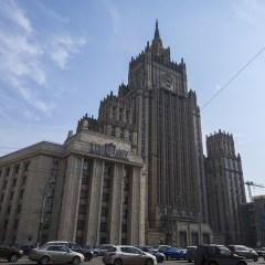 МИД РФ призвал США прекратить шельмование внешнеполитической линии Москвы на Балканах