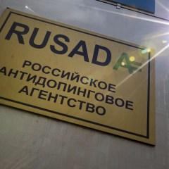 Выборы генерального директора РУСАДА пройдут 28 августа