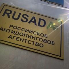 Порядка 1,5 тысячи российских спортсменов сдали допинг-пробы в 2016 году