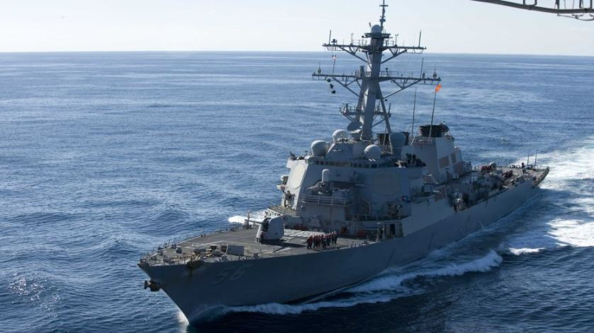 """حوادث البحرية الأمريكية ووعود """"ترامب"""" المؤجلة"""